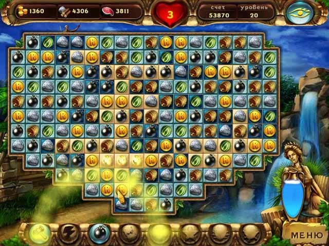 Скачать Бесплатно Игру Колыбель Рима 2 Полную Версию Без Ограничений