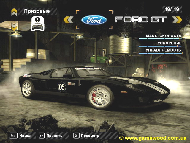Ford Gt  D B  D B D B D  D  D B D B Castrol Syntec  D  D Ba D  D B D Bd D  D Be D   D B D B D  D B Need For Speed Most Wanted Need For Speed Most Wanted